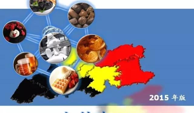 比利时投资指南